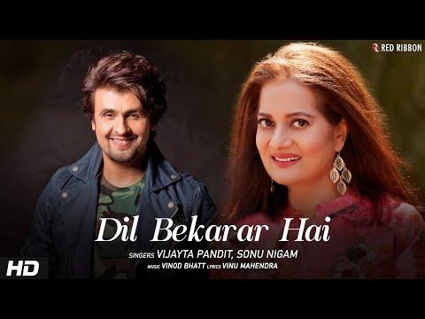 dil-bekarar-hai-lyrics