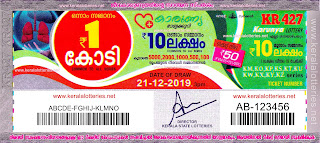 "keralalotteries.net, ""kerala lottery result 21 12 2019 karunya kr 427"", 21st December 2019 result karunya kr.427 today, kerala lottery result 21.12.2019, kerala lottery result 21-12-2019, karunya lottery kr 427 results 21-12-2019, karunya lottery kr 427, live karunya lottery kr-427, karunya lottery, kerala lottery today result karunya, karunya lottery (kr-427) 21/12/2019, kr427, 21/12/2019, kr 427, 21.12.2019, karunya lottery kr427, karunya lottery 21.12.2019, kerala lottery 21/12/2019, kerala lottery result 21-12-2019, kerala lottery results 21 12 2019, kerala lottery result karunya, karunya lottery result today, karunya lottery kr427, 21-12-2019-kr-427-karunya-lottery-result-today-kerala-lottery-results, keralagovernment, result, gov.in, picture, image, images, pics, pictures kerala lottery, kl result, yesterday lottery results, lotteries results, keralalotteries, kerala lottery, keralalotteryresult, kerala lottery result, kerala lottery result live, kerala lottery today, kerala lottery result today, kerala lottery results today, today kerala lottery result, karunya lottery results, kerala lottery result today karunya, karunya lottery result, kerala lottery result karunya today, kerala lottery karunya today result, karunya kerala lottery result, today karunya lottery result, karunya lottery today result, karunya lottery results today, today kerala lottery result karunya, kerala lottery results today karunya, karunya lottery today, today lottery result karunya, karunya lottery result today, kerala lottery result live, kerala lottery bumper result, kerala lottery result yesterday, kerala lottery result today, kerala online lottery results, kerala lottery draw, kerala lottery results, kerala state lottery today, kerala lottare, kerala lottery result, lottery today, kerala lottery today draw result"