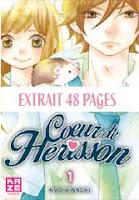 http://blog.mangaconseil.com/2017/03/extrait-coeur-de-herisson-48-pages.html