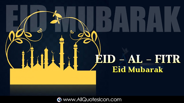 happy-Eid-Al-Fitr-2020-images-top-Eid Al Fitr-Greetings-Eid-Mubarak-for-Whatsapp-Life-Facebook-Images-Inspirational-Thoughts-Sayings-greetings-wallpapers-pictures-images