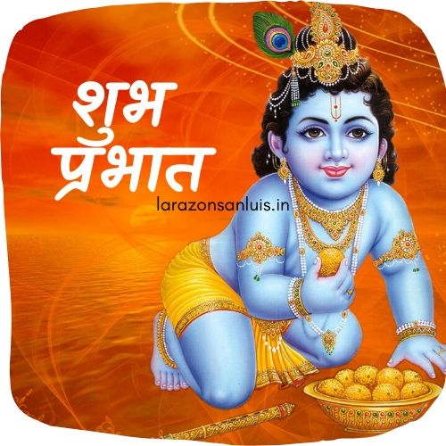 krishna-good-morning-images-for-whatsapp-in-hindi