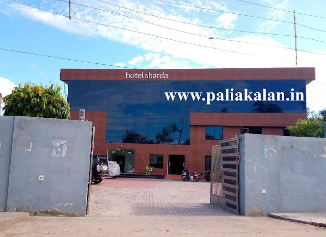 Sharda Hotel Palia Kalan Lakhimpur Kheri U.P, Contact & Booking Details