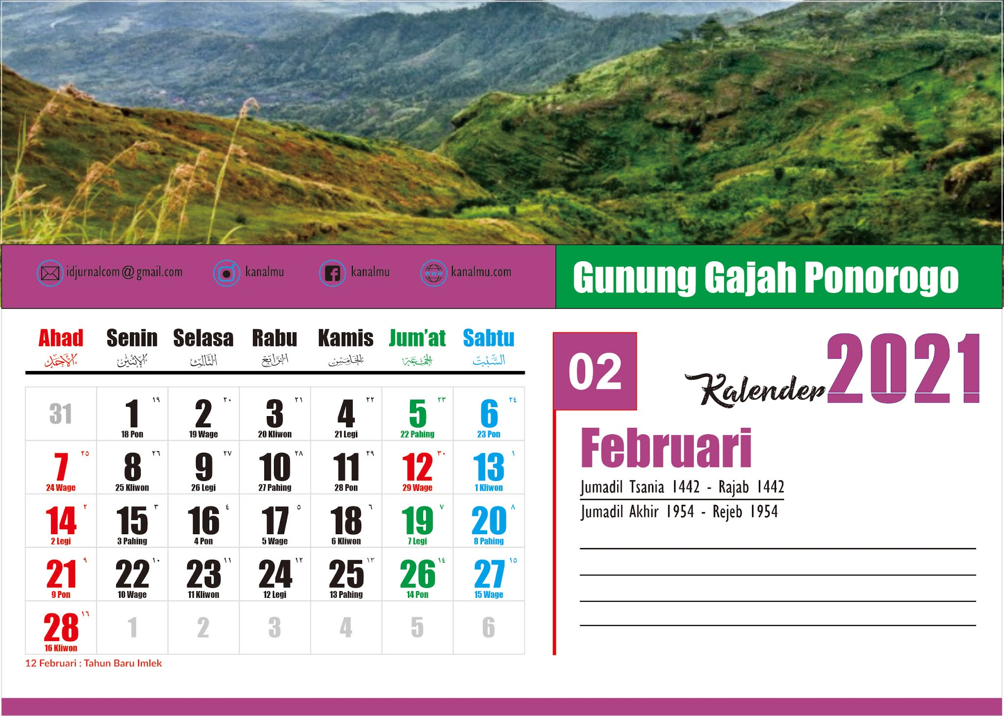 Desain Kalender 2021 : Template Desain Kalender Dinding ...