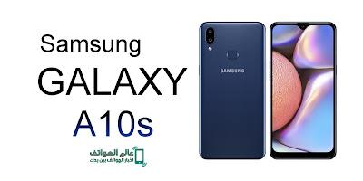 مواصفات هاتف سامسونج جالكسي ايه 10 اس samsung galaxy a10s