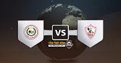 نتيجة مباراة الزمالك وطلائع الجيش اليوم الثلاثاء 1 ديسمبر 2020 في كأس مصر