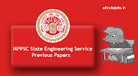 MPPSC State Engineering Service Previous Papers