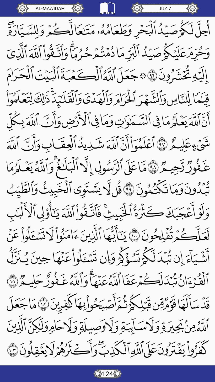 surah al maidah ayat 103