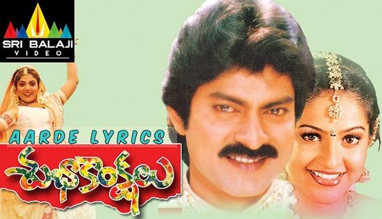 Anandamanandamaye full movie download Archives