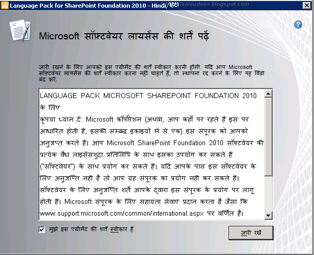 multilingual in sharepoint 2010