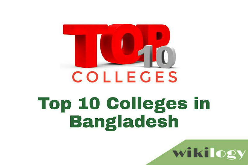 Top 10 Colleges in Bangladesh