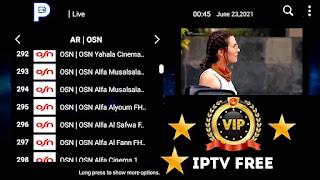 تطبيق iptv لمشاهدة القنوات المشفرة مجانا لفترة محدودة