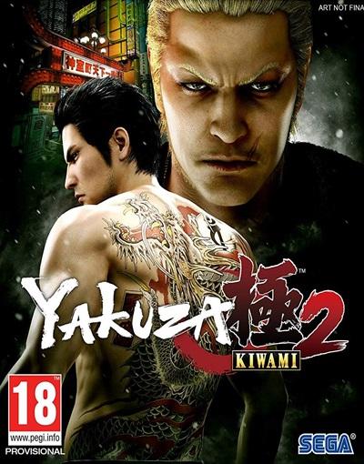 โหลดเกมส์ Yakuza Kiwami 2