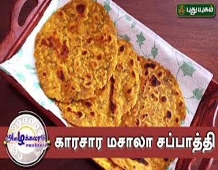 Azhaikalam Samaikalam 15-07-2017 Puthuyugam Tv