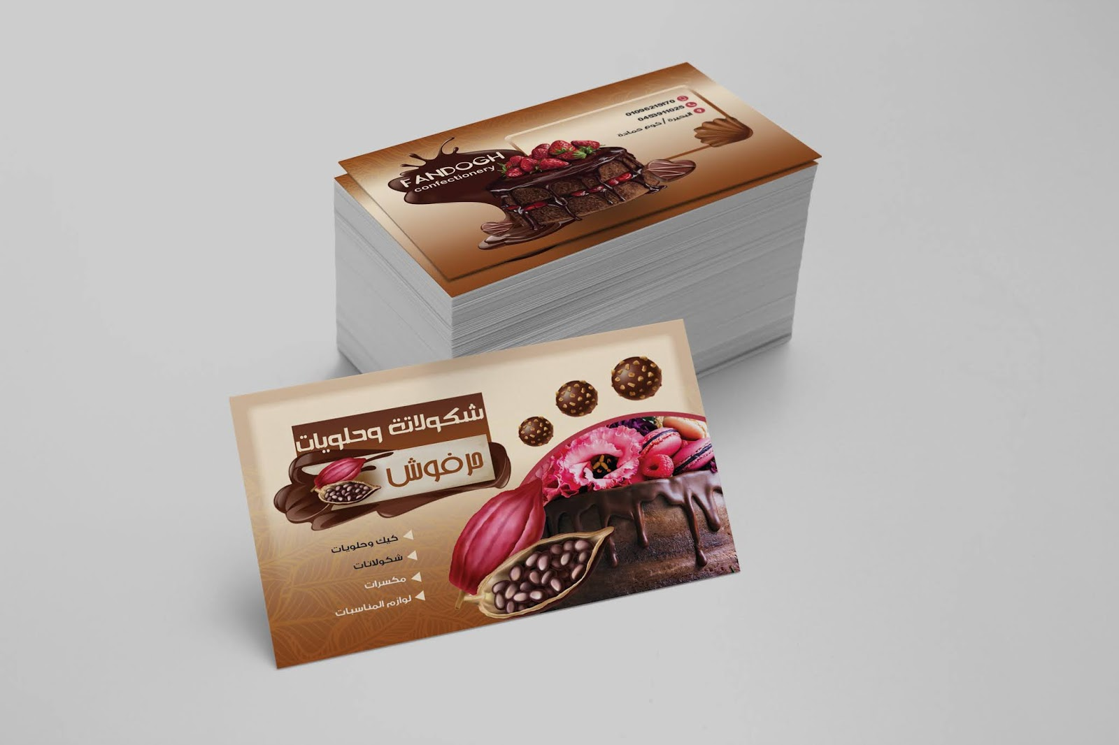 A personal card or a professional business card for sweets and chocolate shops