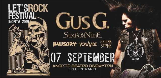 Let's Rock Festival (07-09-19)