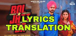 Bol Jatt Da Lyrics in English | With Translation |– Himmat Sandhu