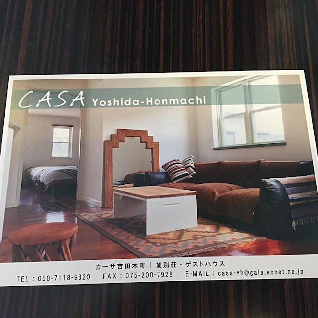 CASA Yoshida-Honmachi