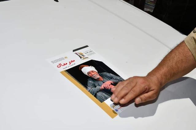 محافظ الفيوم: ملصقات توعوية على سيارت السيرفيس والأجرة حول مخاطر الهجرة غير الشرعية
