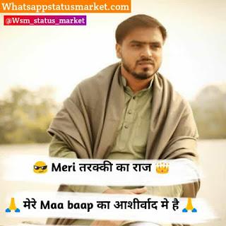 Royal Jaat Attitude status 2020 in Hindi