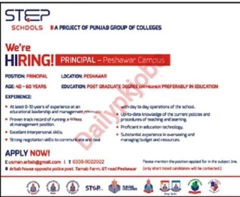 Latest  Jobs Step Schools Peshawer Apply 2021