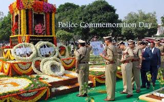 21 October is Police Martyrs' Day or Police Commemoration Day-  పోలీసు అమరవీరుల దినోత్సవ ఆవిర్భావం ఎలా..?