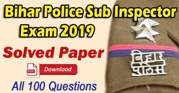 Bihar Police SI Exam 2019