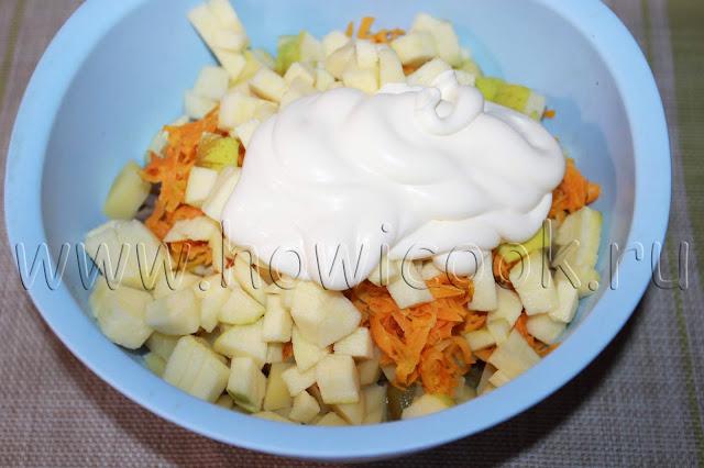 рецепт салата с говядиной и яблоком с пошаговыми фото