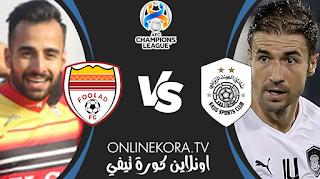 مشاهدة مباراة فولاد خوزستان والسد القادمة بث مباشر اليوم 26-04-2021 في دوري أبطال آسيا