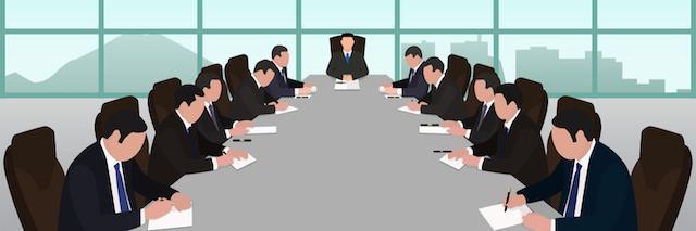 Notice Of 1st Committee Members' Meeting 2020