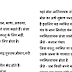 Hindi Vyakaran PDF Download
