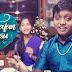 Kaala Kaalangal - காலா காலங்கள் | Christmas Song Lyrics