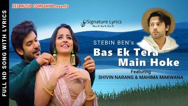 Bas Ek Tera Main Hoke Lyrics - Stebin Ben Ft. Shivin Narang, Mahima Makwana