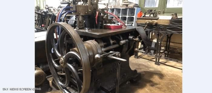 آلة طباعة هيروغليفية قديمة عادت الحياة لأقدم آلة طباعة هيروغليفية