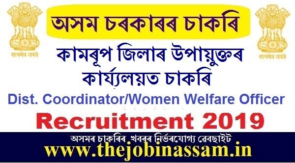 DC Office, Kamrup, Amingaon Recruitment 2019: Women Welfare Officer/ District Coordinator