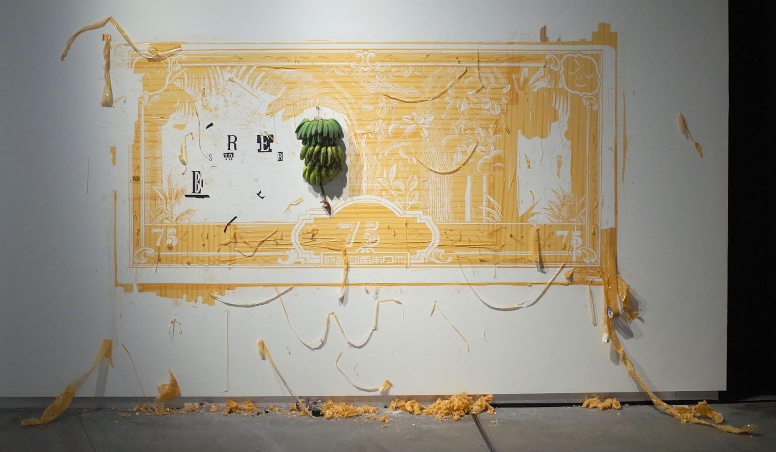 Banana Money, 2012/2017 | CHONG KIM CHIEW 張锦超