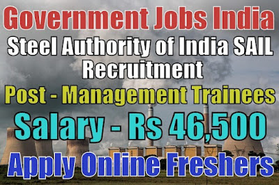 Steel Authority SAIL Recruitment 2019