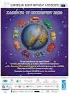 Ο Δήμος Κατερίνης στη 14η Ευρωπαϊκή Νύχτα Χωρίς Ατυχήματα του Ινστιτούτου Οδικής Ασφάλειας (Ι.Ο.ΑΣ.) «Πάνος Μυλωνάς»