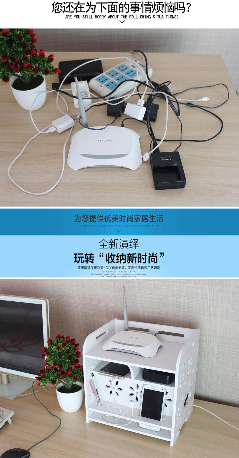Wire Power Cord Storage Box Power Ca (end 11/7/2019 1:15 PM)