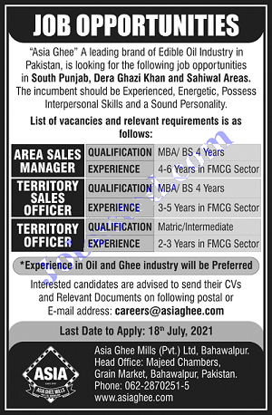 Asia Ghee Mill Jobs in Punjab 2021 for Management