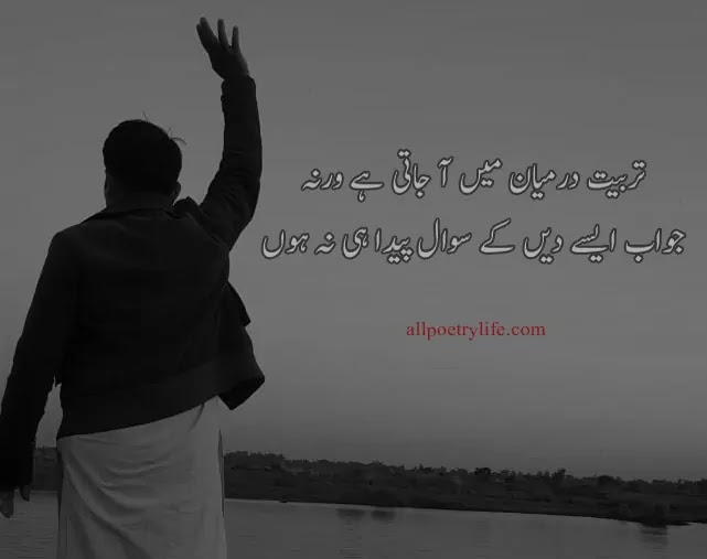 very sad poetry in urdu 2 lines without images | heart touching shayari | best quotes whatsapp status