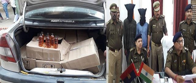 कुशीनगर : नकली शराब तस्कर और तमकुहीराज में चोर गिरफ्तार