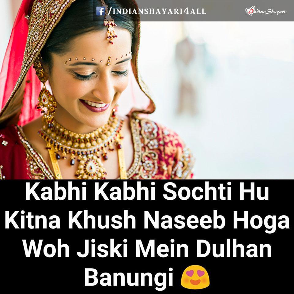 30 Best Whatsapp Love Profile Pic Indian Shayari Love