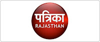 Watch Patrika Rajasthan News Channel Live TV Online | ENewspaperForU.Com