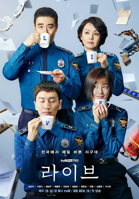 25 Drama Korea Komedi Lucu Populer Yang Wajib Kamu Tonton Mulai Sekarang