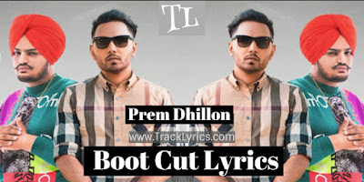 boot-cut-lyrics