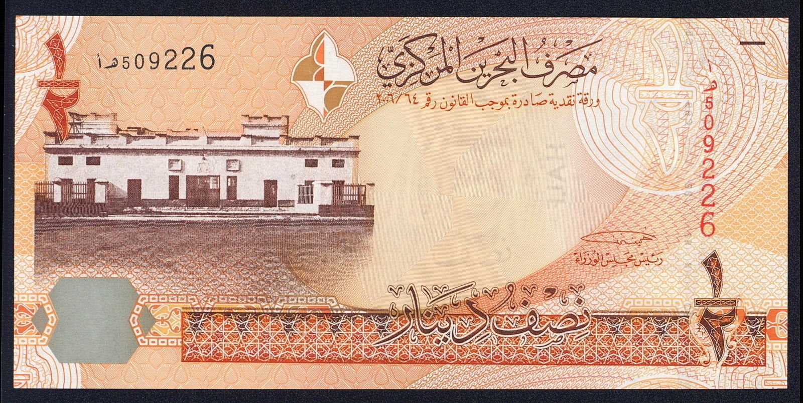 Image result for 2. Bahraini Dinar