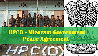mizoram-gov-hpcd-signed-agreement-2018