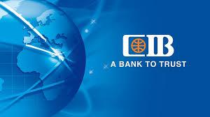 للمؤهلات العليا..اعلان وظائف بنك CIB منشور في 16 يناير2021