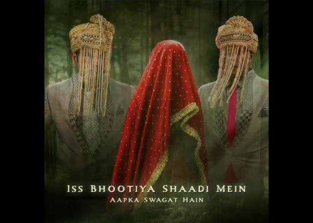 Rajkummar Rao, Janhvi Kapoor, Varun Sharma new movie roohi