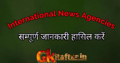 Sarkari Result. Govt Jobs. GK in Hindi. Journalism and Mass Communication